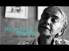 मुझसे पहली सी मुहब्बत : फ़ैज़ अहमद फ़ैज़ : Surekha Seekri in Hindi Studio with Manish Gupta - YouTube मुहब्बत Photograph मुहब्बत PHOTOGRAPH | IN.PINTEREST.COM WHATSAPP EDUCRATSWEB