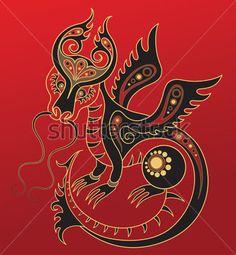 ドラゴン 動物記号中国の占い。装飾的なスタイルにベクトル アート画像 画像をストックする - Clipart.me