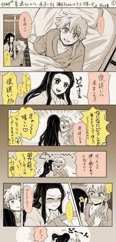 Let go to sleep Samurai Anime, World Of Gumball, Concept Weapons, Dragon Slayer, Demon Hunter, Cute Comics, Shoujo, Doujinshi, Boruto