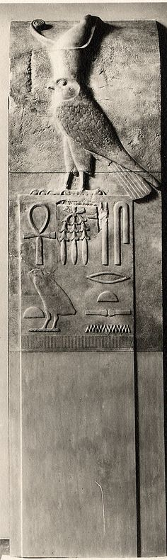 : Ancient Egypt Senwosret I Middle Kingdom 12th Dynasty.