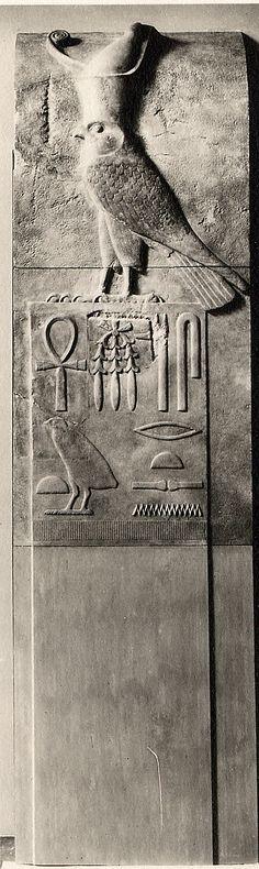 : Ancient Egypt Senwosret I Middle Kingdom 12th Dynasty.