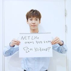 #DOYOUNG