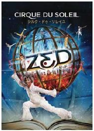 And now, after digging through some materials on Cirque du Soleil's press site, we find there's also a new poster image for ZED – Cirque du Soleil's ...