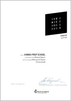 """good design award"" certificate - Google Search"