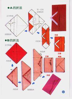 正方形信紙3