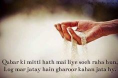 UrdU PoetrY..!!! - Community - Google+