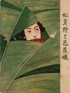 Young Woman of the Banana Leaves (Basho musume) from Ehagaki sekai