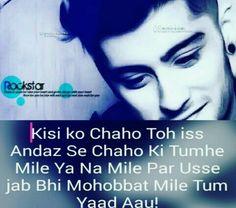 Yaad meri hi mohabbat aayegi 💕 Hurt Quotes, Sad Quotes, Hindi Quotes, Quotations, Broken Love Quotes, Broken Words, Shayari In English, English Quotes, I Hate Love