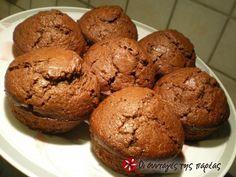 Εύκολα παιδικά σοκαλατένια muffins Cupcake Cakes, Cupcakes, Food Cakes, Cheesecake Brownies, Nutella, Cake Recipes, Muffins, Tasty, Sweets
