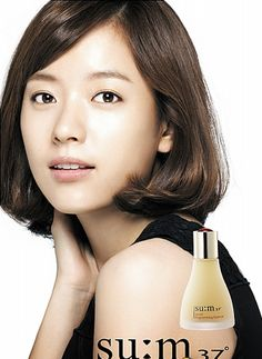 """Han Hyo-joo , South Korean Actress / I watched """"Always"""" in which she starred, and took to her. Brilliant Legacy, Han Hyo Joo, Korean Actresses, Queen, Korean Celebrities, Beautiful Asian Women, Korean Beauty, Korean Drama, Asian Woman"""