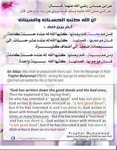 Then He explained it [by saying that] he who has intended a good deed and has not done it, God writes it down with Himself as a full good deed,  but if he has intended it and has done it, God writes it down with Himself as from ten good deeds to seven hundred times, or many times over.   But if he has intended a bad deed and has not done it, God writes it down with Himself as a full good deed, but if he has intended it and has done it, God writes it down as one bad deed. Prophet Muhammed