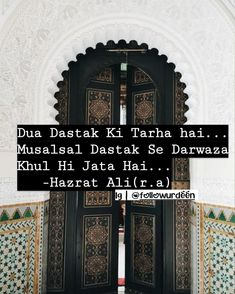 Islamic Quotes In English, Best Islamic Quotes, Islamic Phrases, Beautiful Islamic Quotes, Islamic Images, Islamic Messages, Islamic Inspirational Quotes, Islamic Status, Imam Ali Quotes