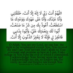 What to say when muslim dies in arabic