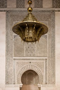 Al-Attarin Madrasa, Fez, Morocco - Photo Credits: Dave Morris - Creative Commons license.