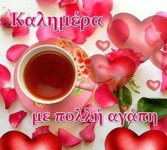 Καλημέρα ...giortazo.gr - Giortazo.gr Good Morning Good Night, Tableware, Blog, Decor, Google, Dinnerware, Decoration, Tablewares, Blogging