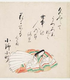 Examples Of Some of the Best #Haiku #Poems By Children & Famous Poets
