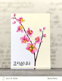 Oriental Orchid Illustrated by: May Sukyong Park Orchids make magical arrangements and bouquets. Create one today with this beautiful multi-layered Orchid stamp