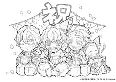 スペシャル | 劇場版「鬼滅の刃」 無限列車編公式サイト Seraph Of The End, Demon Slayer, Anime Demon, Anime Naruto, Cute Art, Embroidery Patterns, Chibi, Coloring Pages, Best Friends