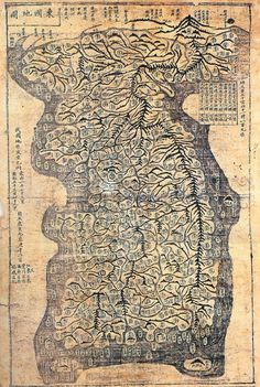 Old Maps, Antique Maps, Vintage Maps, Korea Map, Map Symbols, Han River, China Map, City Maps, Old Photos