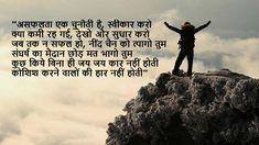 Harivansh Rai Bachchan Poems in Hindi