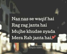 Islamic Love Quotes, Muslim Quotes, Religious Quotes, Hindi Quotes, Quotations, Learn To Fight Alone, Best Qoutes, Love In Islam, Muharram