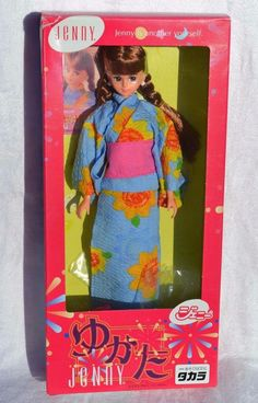 Takara JENNY doll Blue sunflower kimono hair in braids NRFB Japan  #Takara #DollswithClothingAccessories