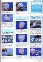 img005 Gundam Tutorial, Gundam Custom Build, Manual, Moldings, Model Kits, Robots, Building, Plastic, Inspired