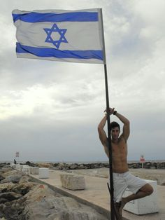 Israel---  Pff. Really? REALLY?? So another reason to go to the Holy Land