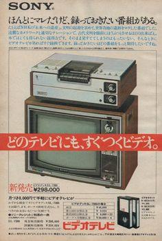 SONY高価なカセットビデオデッキ