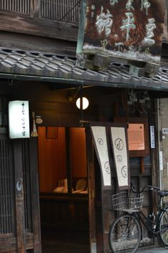 Candy maker in Gion, Kyoto, Japan