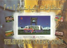 Arabic-English Booklet of Oman TeleCards 2001 - A must for every collector
