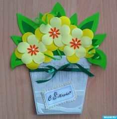 Одноклассники Diy For Kids, Crafts For Kids, Sunflower Crafts, Paper Quilling Patterns, Mothers Day Crafts, Kids Corner, Art Activities, Paper Design, Coloring Pages