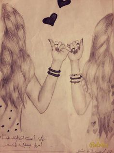 Beautiful Drawing For Friend - Friendship Pinky Promise Best Friend Drawings Drawings Of Love Is Love Bff Drawings Drawings Of Friends Best Friend Pin Em Art Disneyland Art Best Fri. Tumblr Drawings, Bff Drawings, Amazing Drawings, Beautiful Drawings, Pencil Drawings, Drawings Of Love, Cool Sketches, Drawing Sketches, Best Friend Drawings