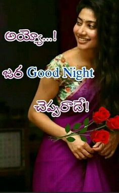 Love Meaning Quotes, Meant To Be Quotes, Meaning Of Love, Sad Quotes, Qoutes, Life Quotes, Telugu Jokes, Good Night Quotes, Morning Pictures
