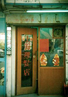 理髮店 by cheryl chow, via Flickr
