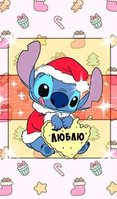 Christmas Phone Wallpaper, Funny Phone Wallpaper, Holiday Wallpaper, Cute Disney Wallpaper, Cute Cartoon Wallpapers, Cute Stitch, Lilo And Stitch, Disney Artwork, Disney Drawings