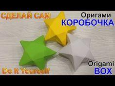 https://www.youtube.com/watch?v=X68RlmBikiE Поделки из бумаги. Оригами коробочка.Crafts made of paper. Оrigami box.