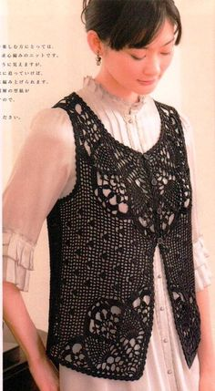 Irish crochet &: CROCHET LACE VEST ... ЖИЛЕТ