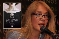 Το Βιβλιοπωλείο ΙΑΝΟS και οι εκδόσεις Ψυχογιός παρουσίασαν το μυθιστόρημα της Ισμήνης Μπάρακλη, «Σμύρνη. Κυνήγι μαγισσών».
