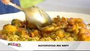 Αυγά με ντομάτα του Άκη | web tv , μαγειρική , μαγειρική 1213 | MEGA TV: ΠΡΩΙΝΟ MOU