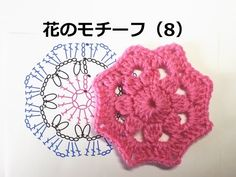 花のコースター2 【かぎ針編み】 How to crochet flower coaster - YouTube