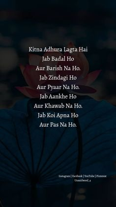 true quotes in hindi / true quotes . true quotes for him . true quotes about friends . true quotes in hindi . true quotes for him thoughts . true quotes for him truths First Love Quotes, Love Quotes Poetry, Secret Love Quotes, Love Quotes For Him, Love Quotes In Hindi, Shyari Quotes, Funny True Quotes, Words Quotes, Yjhd Quotes
