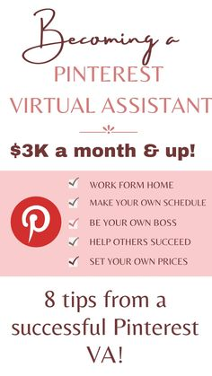 Helping Others, Helping People, Virtual Assistant Services, Pinterest For Business, Online Work, Blogging For Beginners, New Job, Pinterest Marketing, Self Help