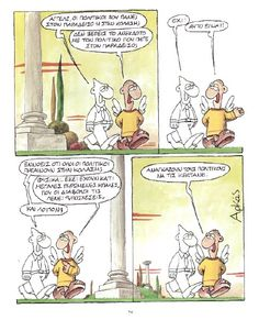 greek cartoon by arkas Peanuts Comics, Jokes, Cartoon, Humor, Greece, Smile, Greece Country, Husky Jokes, Humour