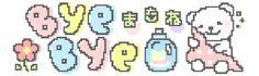 Find the best bye, kawaii animated GIFs on PopKey