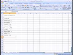 БЕСПЛАТНЫЙ Самоучитель по Excel 2013. (Видео уроки Эксель онлайн). Урок 7 - YouTube
