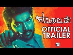 Today in city: Tollywood News, Bollywood Movie updates, kollywood films, upcoming movie reviews: Yeidhavan - Official Trailer | Sakthi Rajasekaran,...