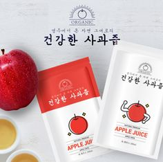 Art And Fear, Container Design, Farm Gardens, Red Apple, Food Design, Editorial Design, Logo Branding, Packaging Design, Infographic