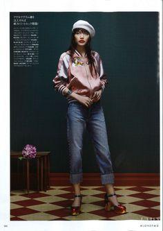 Photo of fashion model Rina Fukushi - ID 567618 | Models | The FMD #lovefmd