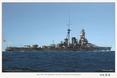 戦艦 霧島